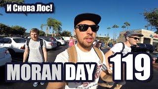 Moran Day 119 - И Снова Лос!