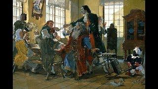 Слом «старорусской» парадигмы при Петре Первом: бедному народу больно до сих пор
