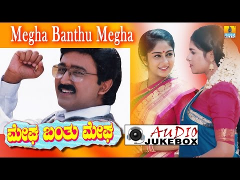 Megha Banthu Megha I Kannada Film Audio Jukebox I Ramesh, Shilpa, Archana I Jhankar Music