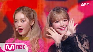 [fromis_9 - LOVE BOMB] KPOP TV Show | M COUNTDOWN 181025 EP.593