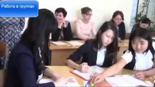 Урок математики на английском языке