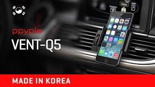 Автодержатель для смартфона в воздуховод PPYPLE Vent-Q5 (Корея)(Держатель для телефона в воздуховод PPYPLE Vent-Q5 разработан и производится в Корее. Его особенностями являются..., 2015-11-14T20:18:31.000Z)