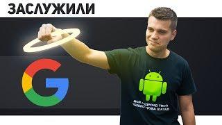 🔥 Google исправила Главную Проблему Android