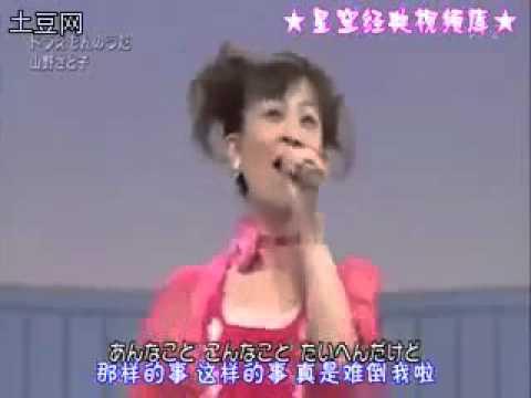Penyanyi Asal Lagu Doraemon By AZLI DJ