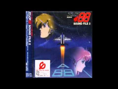 Area 88 (エリア88) Soundtrack (OST) [M18] - Light (光)