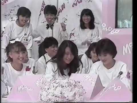 酒井法子 モモコクラブ 第1回 ケンちゃんと遊ぼ~ 19861005