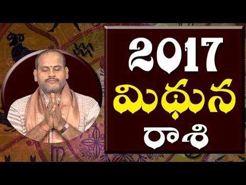 మిధున రాశి 2017 - Mithuna Rasi (Gemini  Horoscope) 2017 To 2018 - Telugu Rasi Phalalu