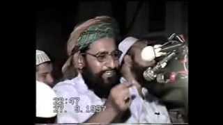 allama ahmad saeed multani RH( MOUMIN KI SHAN) HD 2014