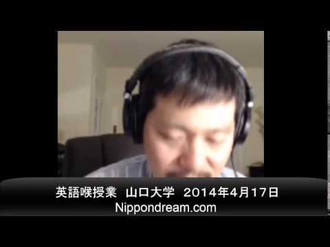 作家 英語 発音 動画