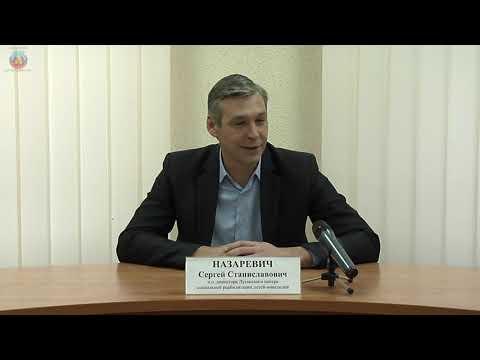 lgikvideo: брифинг 05122019 Назаревич