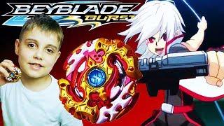 Спрайзен Реквієм С4 Бейблэйд Берст Розпакування Битви Spryzen Requiem S4 Beyblade Burst Evolution