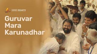 Guruvar Mara Karunadhar