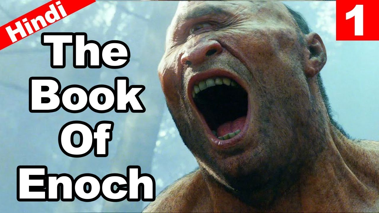 The book of Enoch : Nephilim, Giants, the watchers, the fallen angel, the  great flood