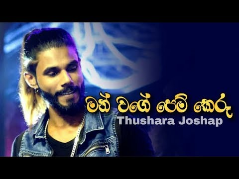 dawasaka-ma-[man-wage-pem-keru]---thushara-joshap-official-audio-2019-|-sahara-flash-|-aluth-sindu