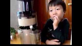 휴롬 검은콩바나나주스만들기 희재꼬