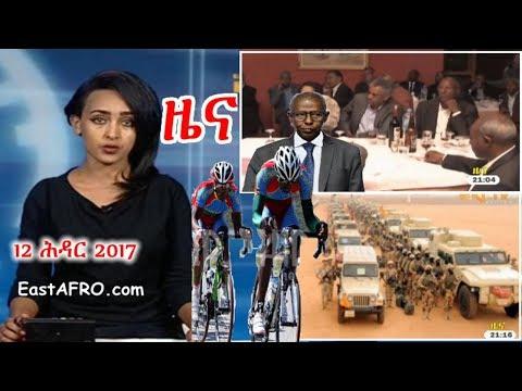Eritrean News ( November 12, 2017) |  Eritrea ERi-TV
