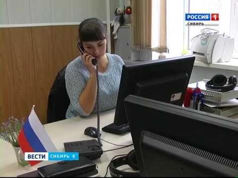 В Норильске продают детскую мебель, которую посчит