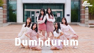 [KPOP IN PUBLIC] 에이핑크 APINK - 덤더럼 DUMHDURUM l DANCE COVER (@…