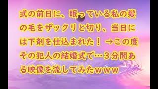 チャンネル登録お願いします! ↓ ⇒ http://www.youtube.com/channel/UCr...