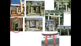 1541+1432 Mystery Of Japanese Tori I 鳥居の謎 By