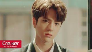 THE BOYZ(더보이즈) `소년(BOY)` M/V Teaser #01