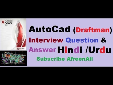 AutoCad Draftsman (Autocad drafter) Job Interview Questions and