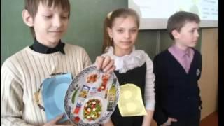 Прилукская СШ Год молодежи Молодость Традиции