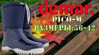 Женские демисезонные сапоги Demar Pico-M. Видео обзор от STEPIKO.COM