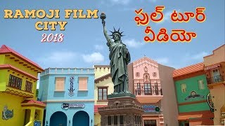 Ramoji Film City full tour 2018 || Hyderabad Trip