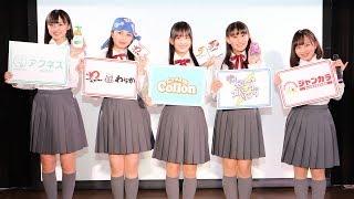 たこやきレインボーの「輝け!たこ虹CMソング大賞」発表会が1月15日、通...