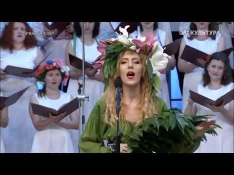 ILLARIA та Хорова капела Українського радіо — Русальчині Купала