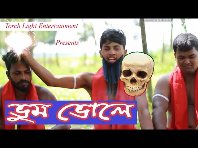 ??? ????   New Funny Video   Torch Light Entertainment