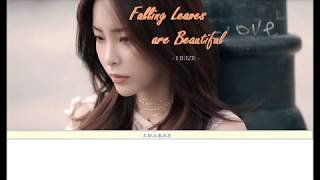 (Vietsub) Heize - Falling Leaves are Beautiful