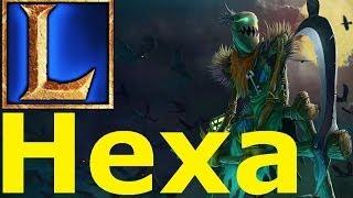 Fiddlesticks HEXAKILL - League of Legends