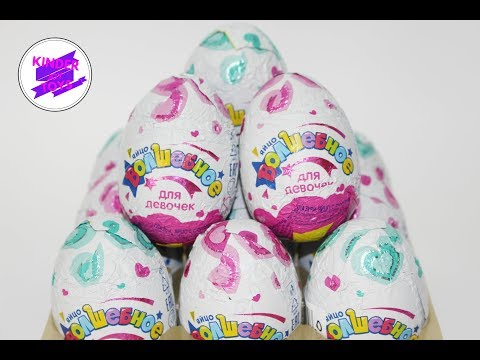 Волшебное яйцо Для девочек Барби, Хелло Китти, Подружка и др