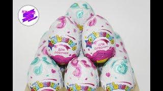 """""""Волшебное яйцо"""" Для девочек! Барби, Хелло Китти, Подружка и др."""