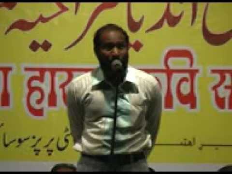 Talib Solapuri Solapur Mushayara