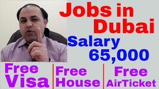 65,000 Rupees Salary | Free Visa | Free House | Free Medical | Jobs in Dubai