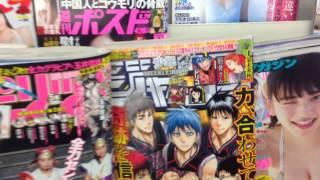 Япония. Стенд с эротическими журналами и мангой.