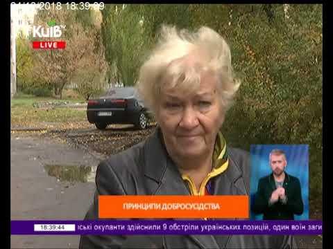Телеканал Київ: 24.10.18 Київ Live 18.25