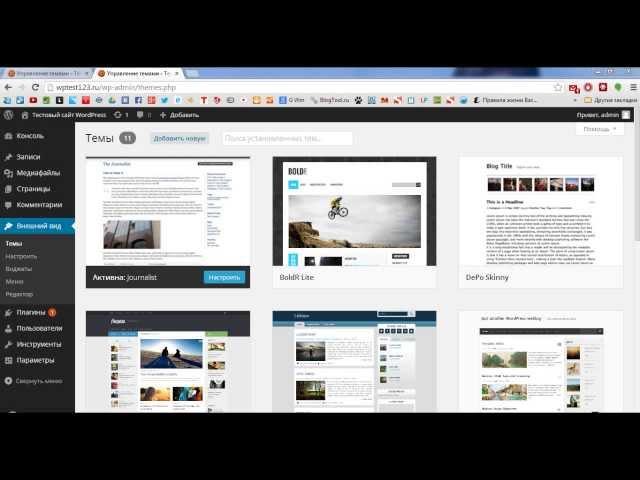 Как переводить шаблоны WordPress и их локализация (подготовка к переводу)