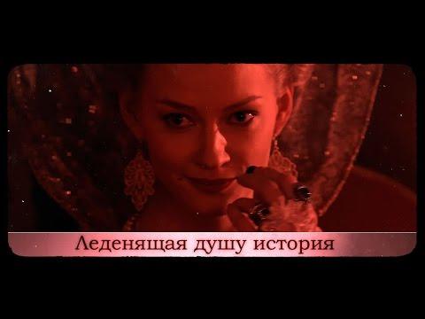 Смотреть фильм Леди ястреб онлайн в хорошем качестве