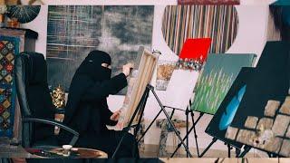 قصة نورة   كفيفة ورسامة محترفة تبيع اللوحات بعشرات الالاف