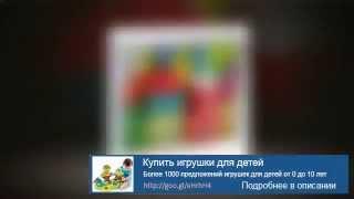 видео Игрушки оптом Новосибирск купить недорого с доставкой