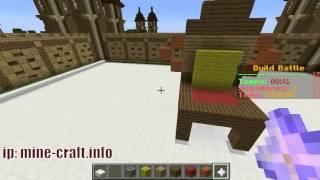✔ Minecraft: Servidor Build Battle Minecraft Pirata - 1.8.7 - 1.8.8 e 1.8.9