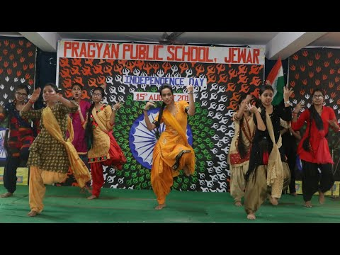 Jalwa Tera Jalwa Jalwa || Performance By 10th class Students|| On Independence Day 2019