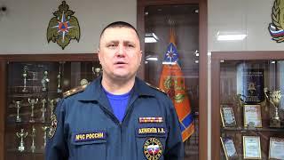 Перший заступник начальника ГУ МНС Росії по НСО про катастрофу літака