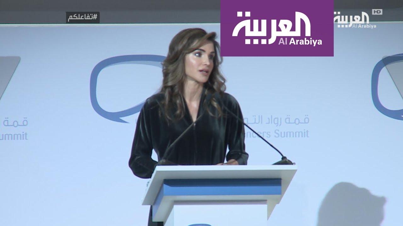 تفاعلكم:  الملكة رانيا توجه رسالة لمؤثري مواقع التواصل