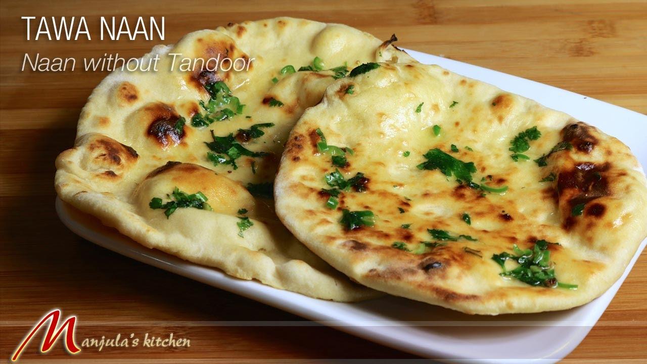 Tawa naan naan without tandoor indian flat bread recipe by tawa naan naan without tandoor indian flat bread recipe by manjula youtube forumfinder Gallery
