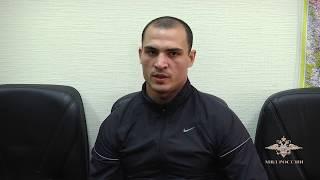 задержан третий участник ограбления ювелирного магазина в Камышине